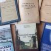 150 години Русенска община