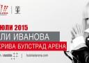 LiliIvanova_BULSTRAD-ARENA